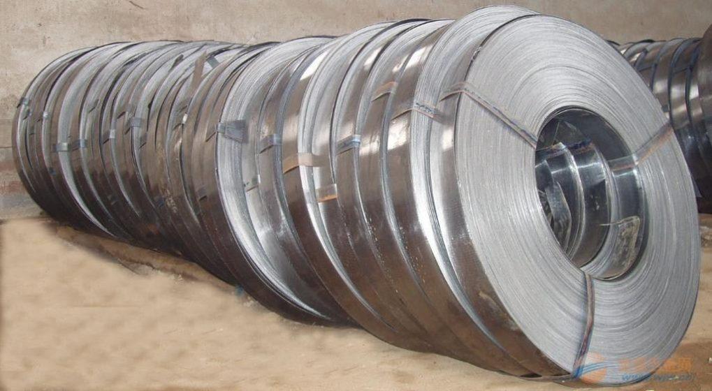 slit line slitted coil strips